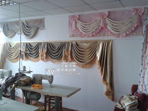 窗帘幔头裁剪_绍兴尺子剪子布窗帘培训学院官方网站-窗帘制作|学做窗帘|窗帘